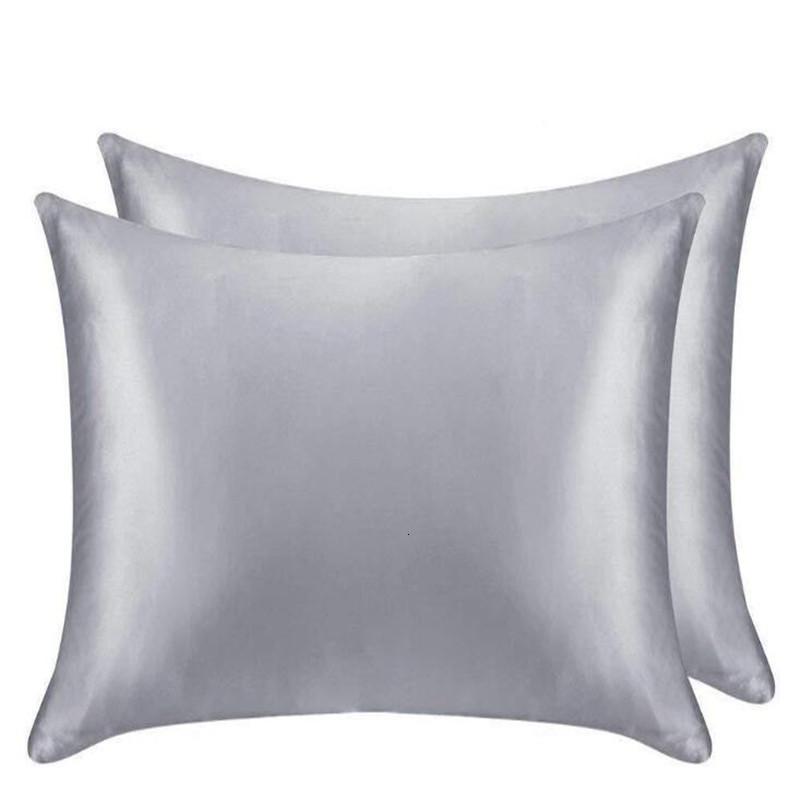 20 * 26 дюймов ледяной шелковый многоцветный сатин наволочка домашний чехол на молнии двойное лицо конверт постельное белье подушка подушка до н.э.