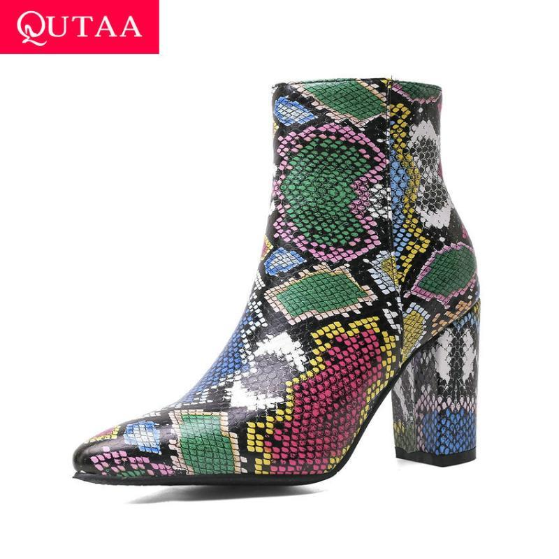 Boots Qutaa 2021 quadrado salto alto moda tornozelo capaskkkin pu couro mulheres sapatos apontados toe zipper senhoras bombas grande tamanho 34-43