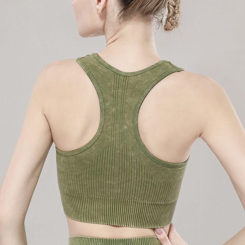 Новый бесшовный спортивный бюстгальтер дышащий собрал платье йоги напечатанный высокоэластичный плотный жилет для женщин