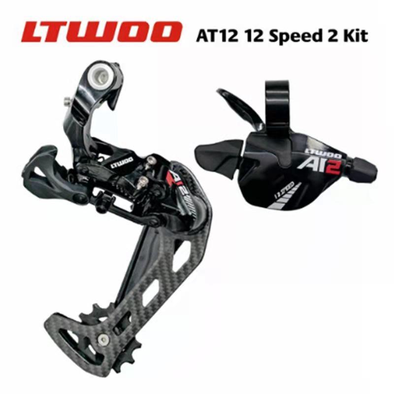AT12 Speed Speed Transmission refere-se à transmissão de bicicleta de desviador traseiro M9100 M8100 M7100 compatível