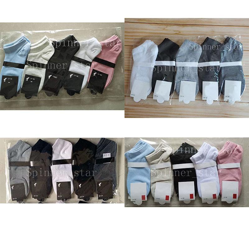 Mens und Womens Socken Mode Four Seasons Reiner Baumwolle Knöchel Kurze Socken Atmungsaktive Freizeit Freizeit 5 Farben Kurze Socken