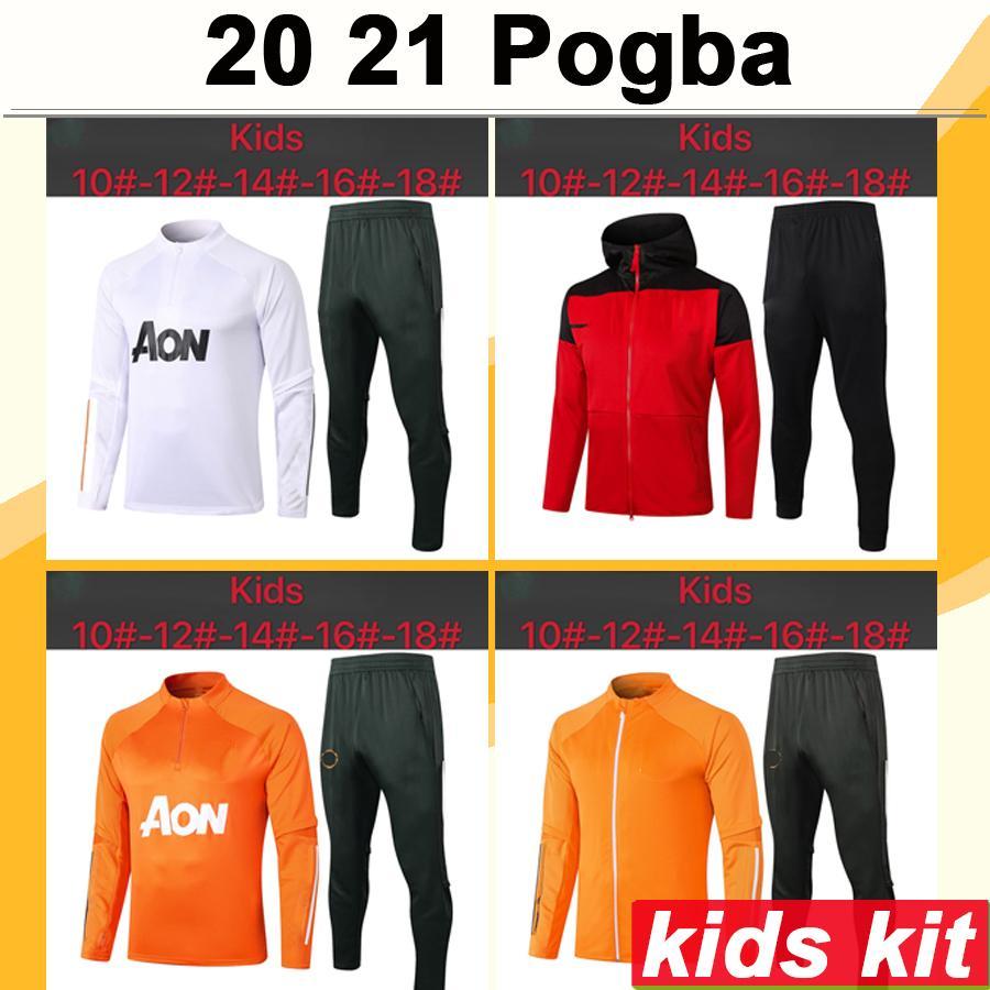 20 21 Pogba Rashford Jacket Kids Kit 축구 유니폼 새로운 무술 Mata Lingard Cavani Tracksuit 자녀 양복 훈련 축구 셔츠 착용