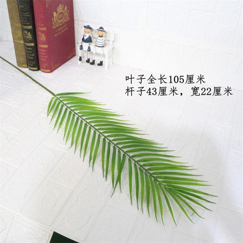 الأخضر الصفصاف ورقة محاكاة حفل الزفاف مقالات أوراق الشجر بوتاني الجدار تزيين السلحفاة الظهرية الأوراق الساخن بيع 4 ملليمتر p1