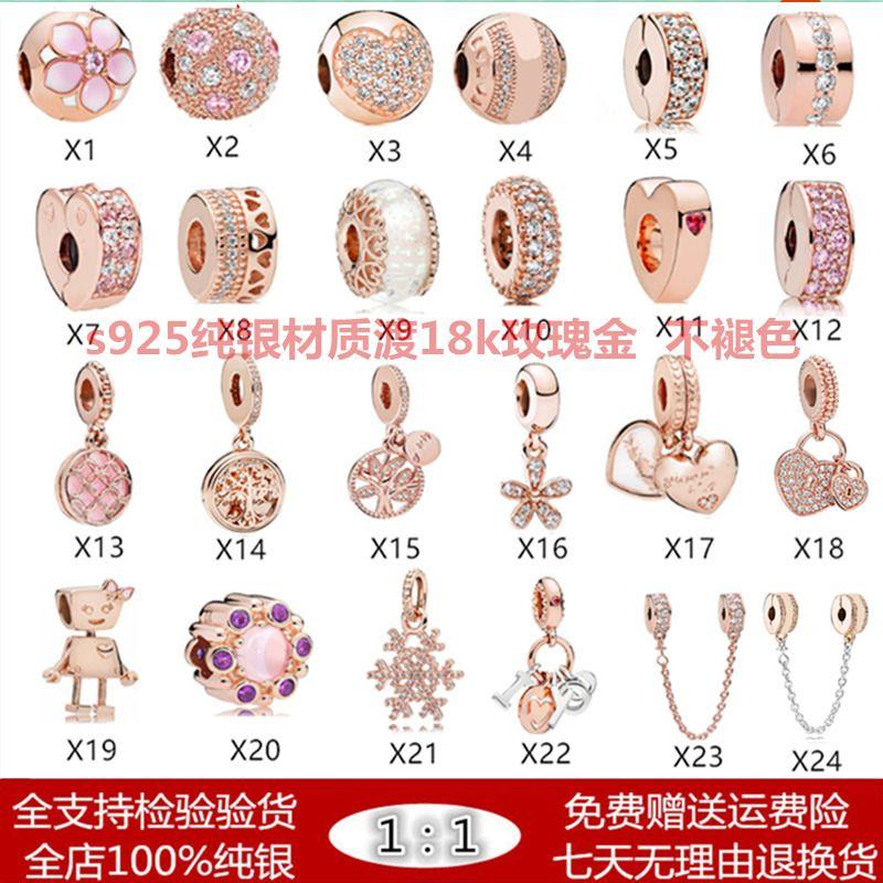 Solo perline della catena di sicurezza di Beauty Pandora nel cuore del mare della rosa del braccialetto dell'oro delle perline della corona vuota Clip fisso perline Z1124