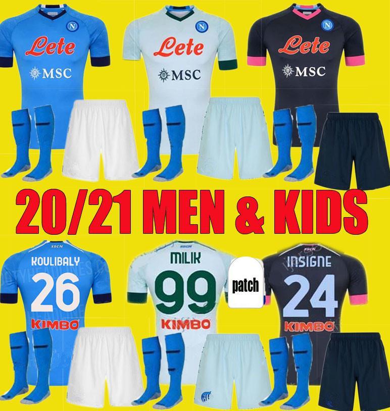20 21 Napoli 축구 유니폼 나폴리 2020 2021 koulibaly insigne milik maillots h.lozano merills 남자 키트 축구 셔츠 소년 세트 유니폼