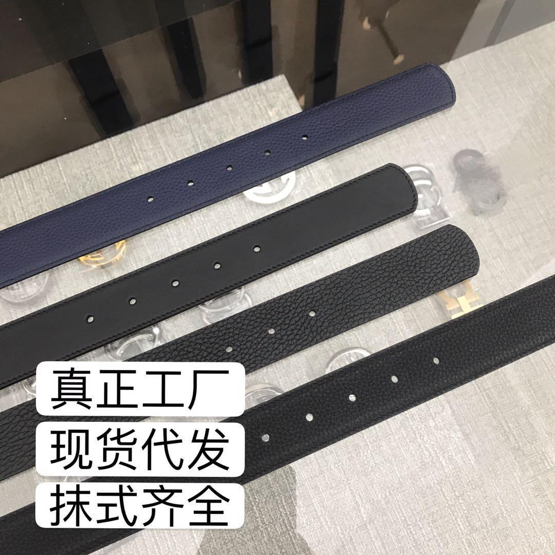 Guangzhou fabrikası deri kemer üretiminde uzmanlaşmıştır