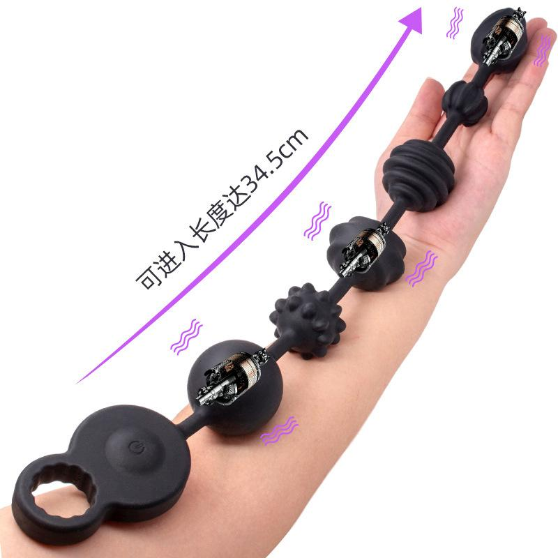 Vibration Sex Toy Pull Perle Perle Anal Dilator Extra Long Silicone Butt Plug Prostata Massage Gonflable Butt Butt Sex Toys pour Hommes Y201118
