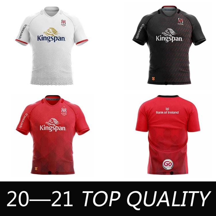 2021 NUOVO ULSTER RUGBY Jerseys Home Away Kukri Camicia Maillot de rugby Ulster National Rugby League Mens taglia S-5XL Top Quality