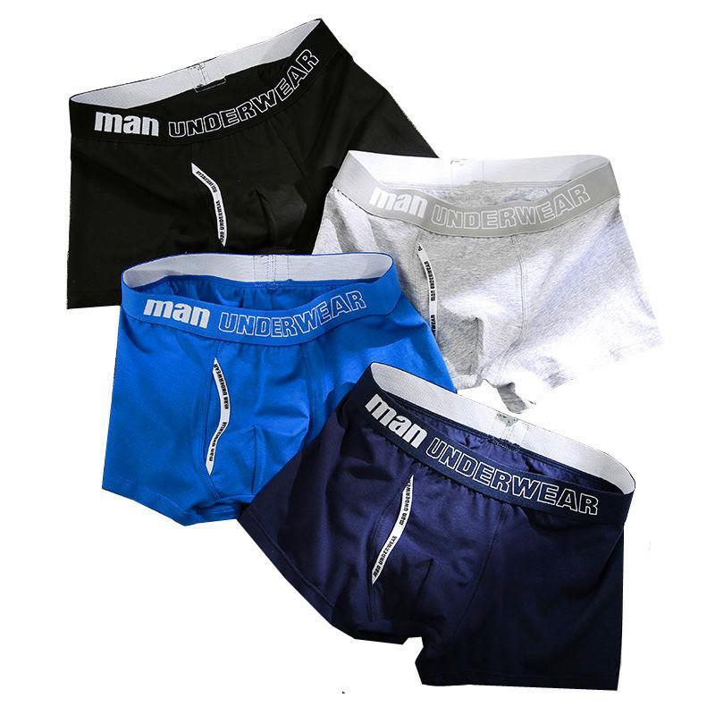 Шерстяные мужские брюки, нижнее белье, потные, сексуальные, абсорбент пота, 4 единицы на партию