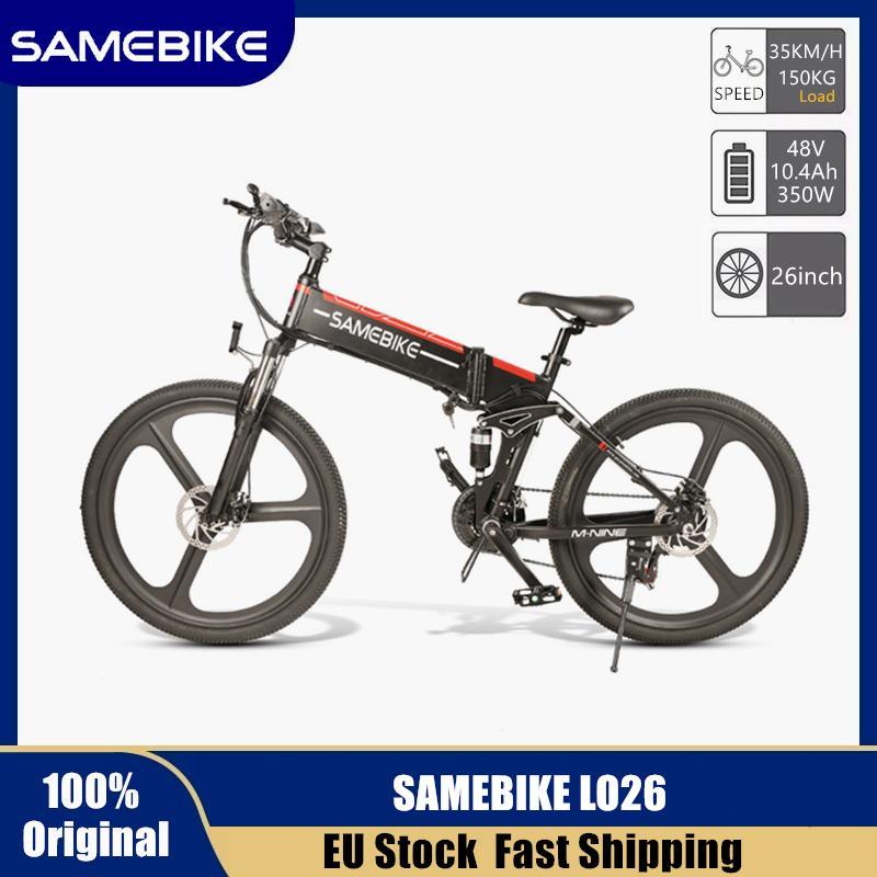 ЕС на складе Samebike Lo26 Мопед Электрический велосипед Smart Складной E-Bike 350W 48 В 10,4х Велоспорт Электрический велосипед 21 Скорость Складной Велосипед МТБ