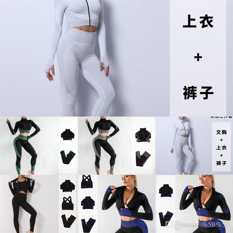 2TM set yoga vêtements de plein air sans soudure femme entraînement yoga gym long vêtements sport manches de remise en forme culture haut de gouttes