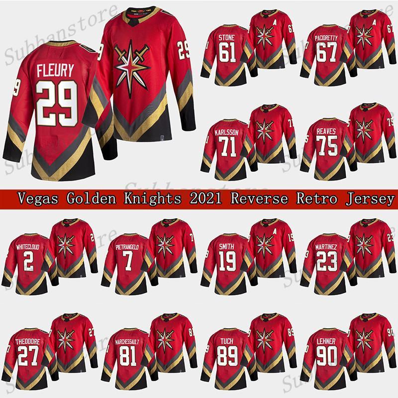 Vegas Golden Knights 2021 عكس الرجعية جيرسي 29 مارك-أندريه فلوري 61 مارك ستون 71 كارلسون 7 بيترانجيلو 75 ريفز الهوكي الفانيلة