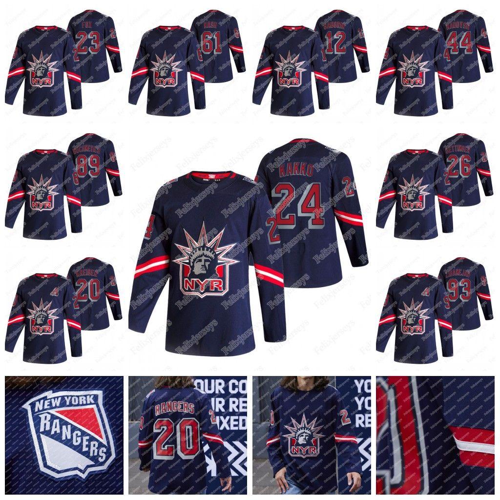 New York Rangers 2020-21 Reverse Retro Jersey Alexis Lafreniere Kaapo Kakko Artemi Panarin Jacob Trouba Pavel Buchnevich Mika Zibanejad