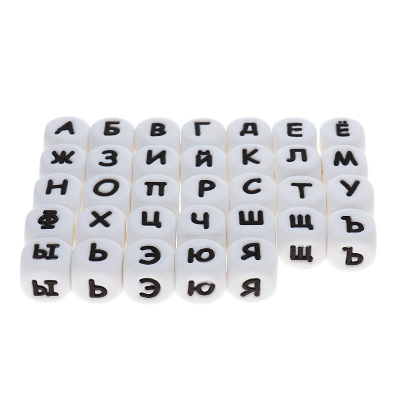 100Pcs Silicone Russian Letter Beads Russian Alphabet Chewing Beads Baby Silicone Teething Necklace Teether Bead 12mm BPA Free 201124