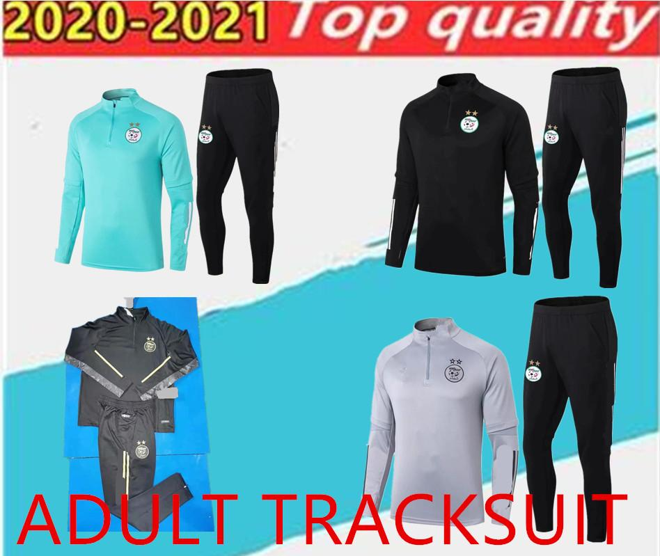 2020 2021 Cezayir Yetişkin Eşofman Mahrez Cezayir Chandal Futbol Hayatta
