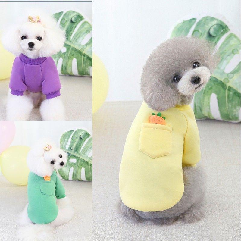 당근 스웨터 작은 사랑스러운 용품 따뜻한 양털 소프트 강아지 후드 애완 동물 개 옷 액세서리 패션 코트 가을 겨울 8Cl K2