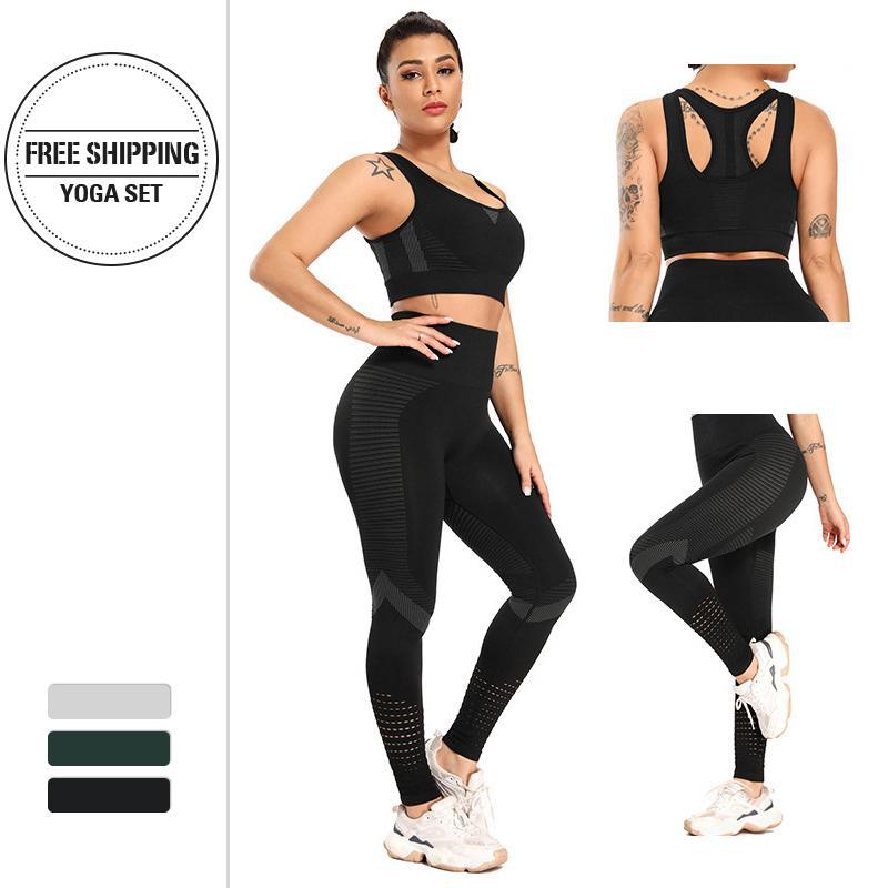 Soutien-gorge + pantalon 2 pcs gymnase ensemble de yoga ensembles de vêtements de sport LEGGING LEGGINGS SPORTSWEAR Fitness Vêtements Costumes Athlétique