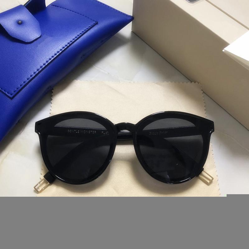 Gafas de sol 2021 Negro Peter Mujeres Corea Monster Star Sunglass Fashion Lady Vintage Paquete Original