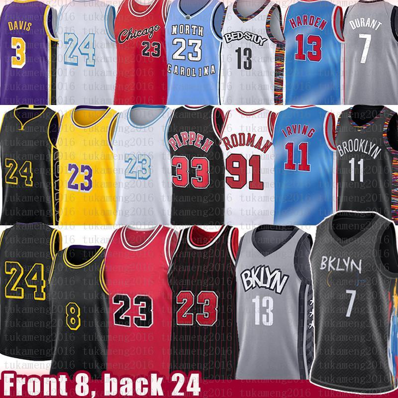 7 Кири 11 Кевин Ирвинг 13 Заготовка Durant Los 23 Angeles Баскетбол Джерси Скотти 8 Деннис Бипги Пиппен Родман Энтони 3 Дэвис Кайл 0 Кузьма