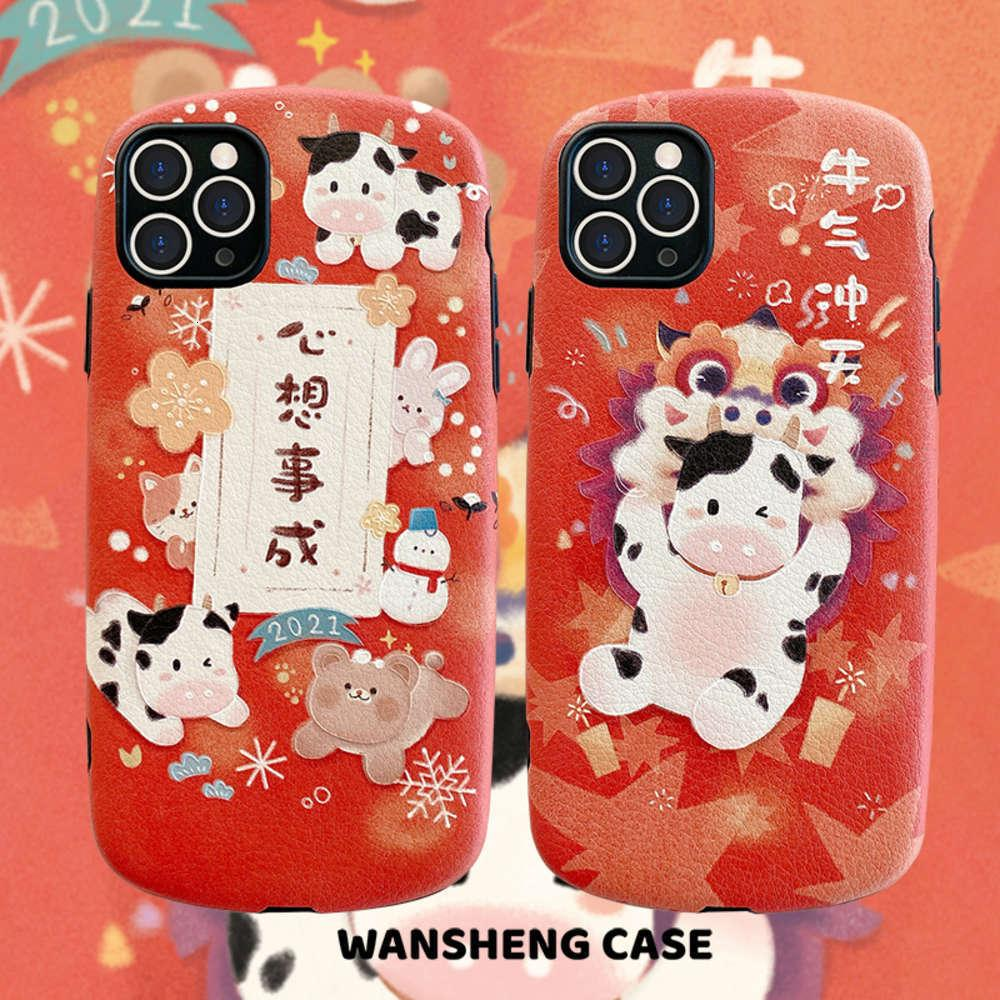 true Red cow lovers' rds, 11 12pro com max Mini x XS XR / SE mobile phone case 7p female 8plus embossed creative anti falling