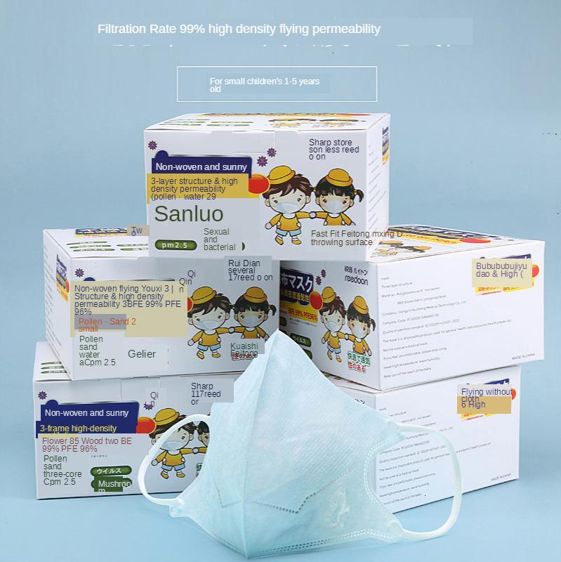 3D детская трехмерная защитная детская маска для взрослых одноразовые трехслойные младенцы и дети пыленепроницаемые 5 штук
