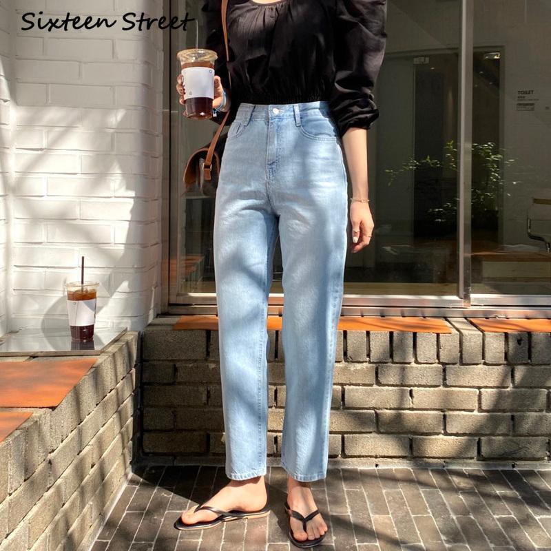 Namorado jeans para mulheres cintura alta cintura calças femininas y2k estética vintage roupas estilo coreano moda denim calças senhoras novas