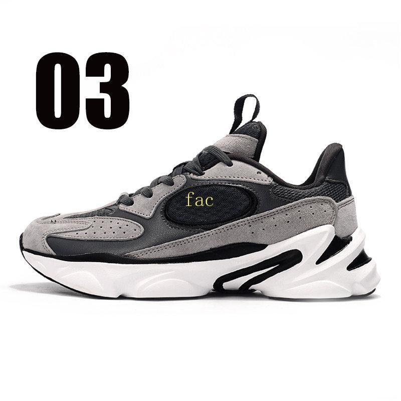 2021 Treeperi Fashion Chunky 5.0 Zapatillas para correr US 8.5 EUR 42 Negro Gris para los hombres zapatillas de deporte