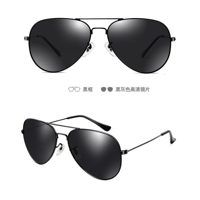 Высокое определение закаленного стекла объектива мужское вождение, рыболовные солнцезащитные очки для ультрафиолетовой защиты и женского пола вождение Seiko