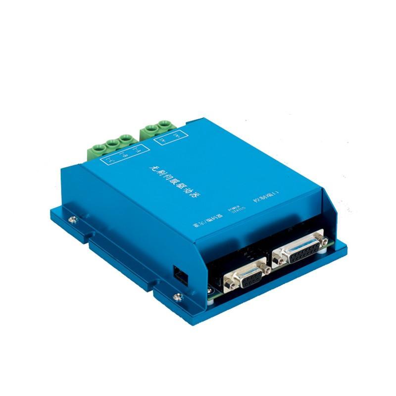 24 V 48 V 600 W 500 W 800 W 1000 W Akıllı BLDC Servo Motor Hız Sürücüsü 50A CAN RS232 İletişim Kontrol BLDC Kontrol Cihazı