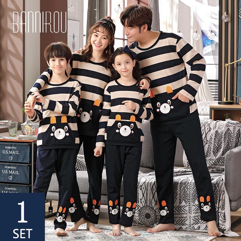 Bannirou Aile Eşleştirme Pijama Set 100% Pamuk Güzel Karikatür Cure Ev Giyim Çocuk Erkek Kadın Bahar Pijama 2021 Yeni