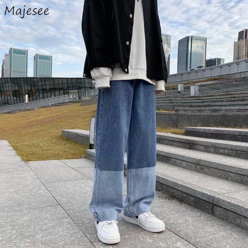 Homens de calças de ganga perna-wide solto All-jogo Patchwork Mid-cintura Long Denim Trousers BF Hip-Hop na moda Streetwear Outwear Magro Adolescentes