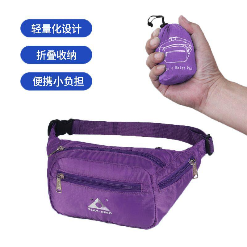 Leisure New Fashion Outdoor Sports Waist Portable Folding Multifunctional Running Mobile Phone Tactical Bag