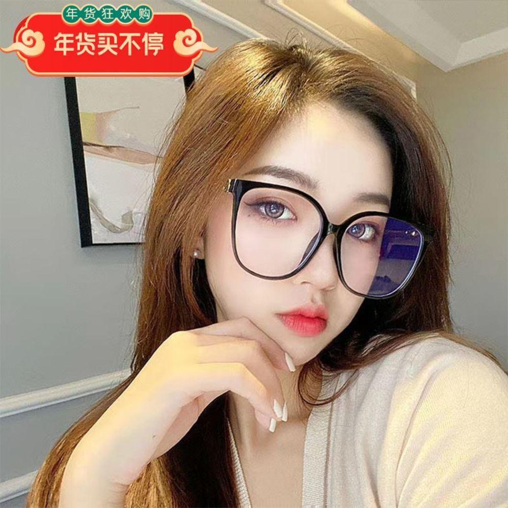 G vetri di lampada a prova di luce blu della famiglia della famiglia di G Fashion Pianurale di modo rosso con la cornice del buon abbinamento, come il telaio degli occhiali