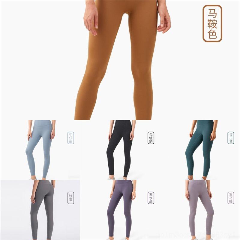 Srlz da donna casual Yoga Athletic High Workout leggings fitness sport in esecuzione pantalone per donna Plus yoga Pantaloni elasticity petite