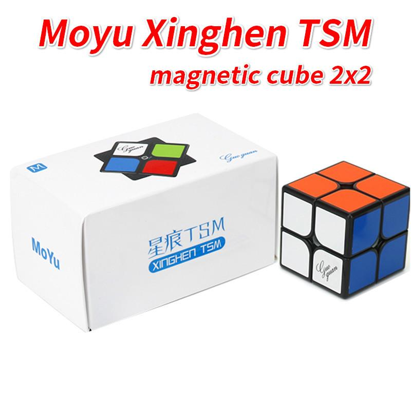 MOYU XINGHEN TSM 2020 2x2x2 마그네틱 마법 큐브 Yuexiao 3x3 속도 큐브 수동으로 크기 조정 Moyu Yuexiao EDM 3x3x3 J1204