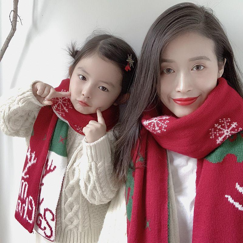 75%OFF Net red warm winter fawn scarf parent child Hat Glove Se