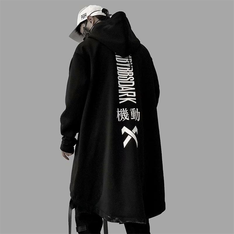 Automne Hommes Harajuku Hip Hop Manteaux Mâle Jacket surdimensionné Long Sweat à capuche Coton Mode Swag manteau et veste US Taille des États-Unis LJ201013