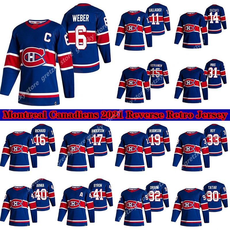 Jersey de Montréal Canadiens Jersey 2020-21 Reprendre Retro 31 Carey Prix 11 Brendan Gallagher 10 Guy Lafleur 14 Nick Suzuki Patrick Roy Hockey Jersey