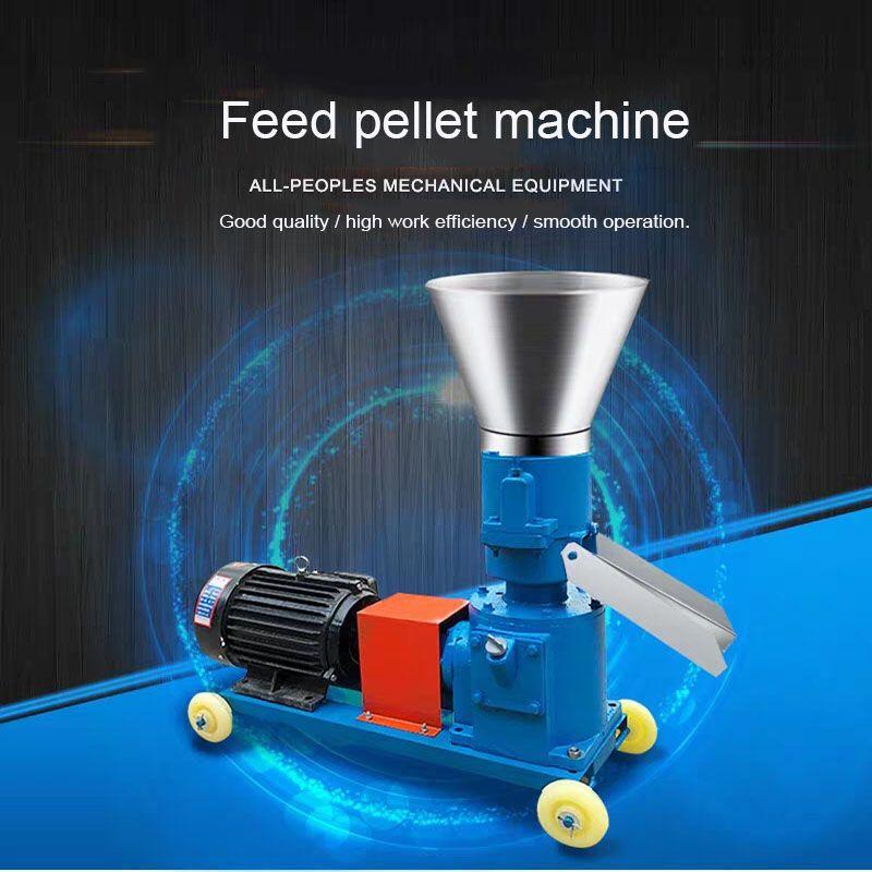 2020 Última venda quente KL-125 4KW Moinho de pellet, alimentação animal máquina de pellet de madeira, biomassa pellet moinho 120-150kg / h