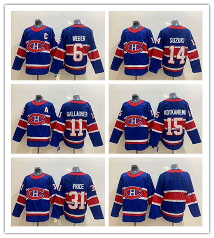 Montreal Canadiens Jersey 2020-21 Reverse Retro Carey Preço 11 Brendan Gallagher Nick Suzuki 15 Jesperi Kotkaniemi Shea Weber Hockey Jersey