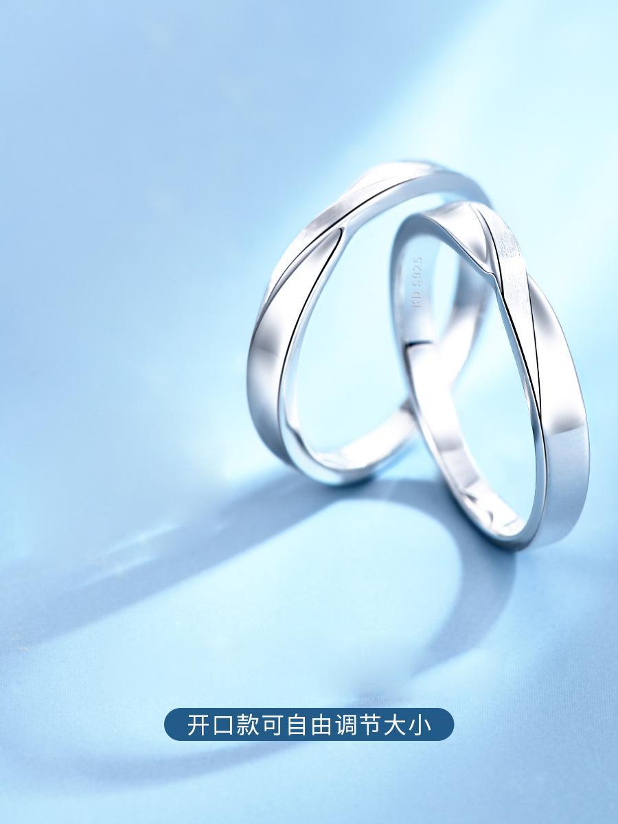 Casais de nó duplo anel 999 homens de prata esterlina e mulheres um par aberto anel simples pulseira simples anel de design especial-interesse