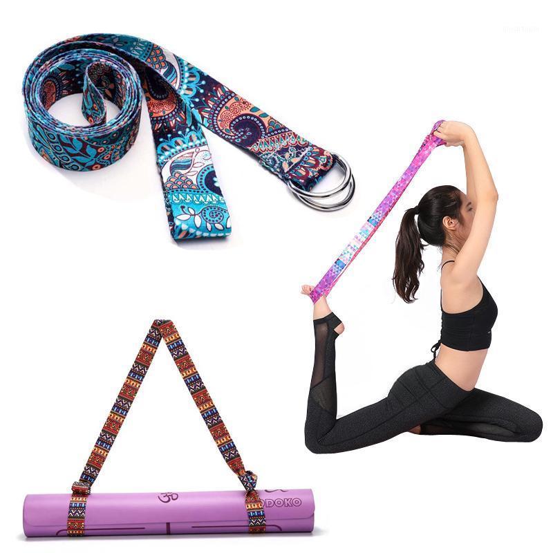 Yoga ajustable Straper Stretch Stretch Multi-Couleurs Fitness Exercice D-Bague Lavabo Stretch Strap Yoga Courroies Pilates Mat1
