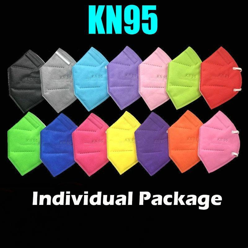 KN95 قناع مصنع 95٪ مرشح ملون المتاح قناع الكربون المنشط التنفس التنفس 5 طبقة مصمم الوجه قناع الحزمة الفردية