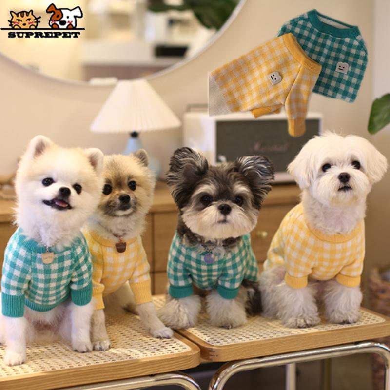 Vêtements de chien SUPREPET Vêtements d'animaux de compagnie pour petits chiens grille classique chiot hoodie chihuahua pull mignon sweats à capuche piégée