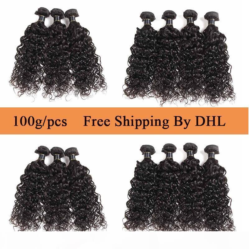 Brezilyalı Perulu Hint Malezya Su Dalga Bakire İnsan Saç Örgüleri Demetleri Brezilyalı Remy Saç Uzantıları Örgüler Doğal Siyah