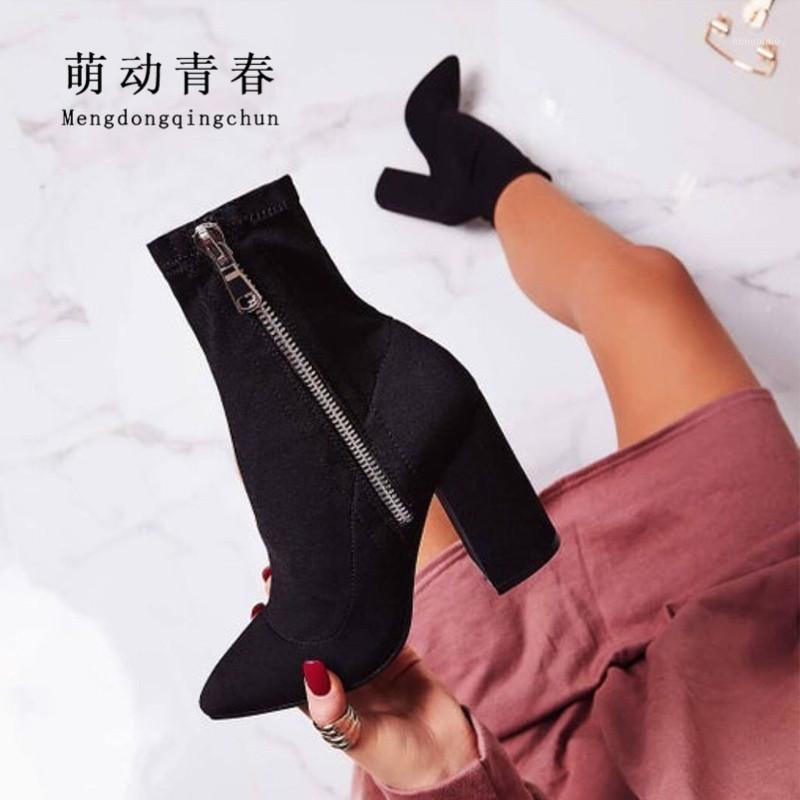 Tamanho 35-42 New Outono Inverno Mulheres Botas Moda Pontilhada Toe Flock Black Zip Mulheres Ankle Botos Mujer Square High Heeled Boots1