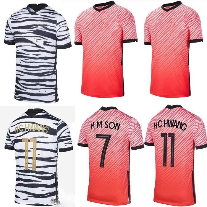 2021 Sul de Futebol Jersey Korea Son sul 20 21 Home Away Hyung Kim Lee Kim Ho Son Jersey Soccer Camisas