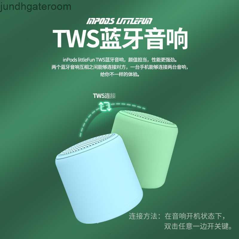 TWS Divertido Bluetooth Speaker New Makaron Privado Little Model Speaker Mini Bass Gift Portable