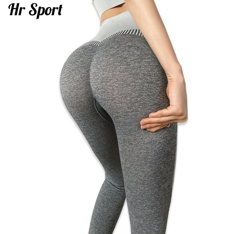 Tenues de yoga Stripe Sans soudure Femmes Leggings Sport Pantalons Pantalon Pantalon Collants Collants Gym Training Legging Femme Fitness Exercice