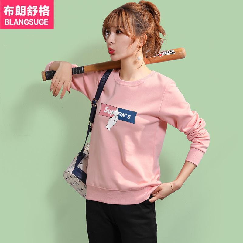 Camisola Mulheres 2020 New Outono Inverno Fino Versão Coreana Solta Branco Pescoço Redondo Pulôver Com Cashmere Tide Ins Top Coat Primavera